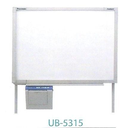 電子白板panaboard UB-5315